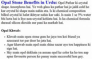 Opal Stone Benefits Urdu Opal Stone Details Opel Dream ...