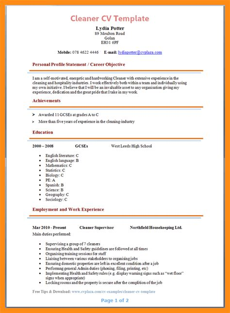 personal profile template word memo