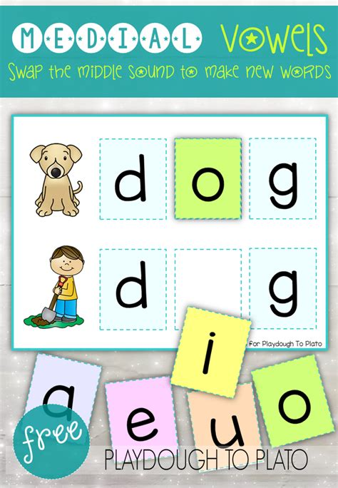vowel word cards  puzzles  images cvc word