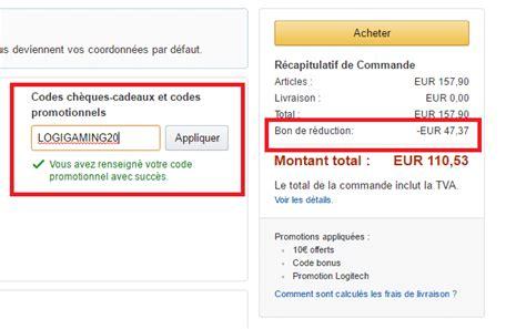 code promo amazon cuisine et maison remise maison du monde free remise maison du monde with