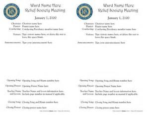 mormon relief society meeting agenda template editable
