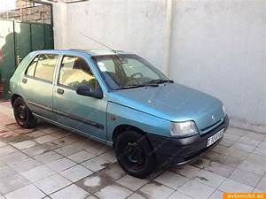 Renault Clio Second Hand  1995   3000  Gasoline