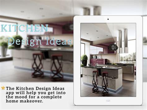 app shopper kitchen design ideas   ipad lifestyle