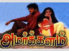 ajith ato z movies {51 movies added} tamiltorrents movie