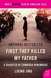 """First They Killed My Father"", a Movie That'll Move You ..."