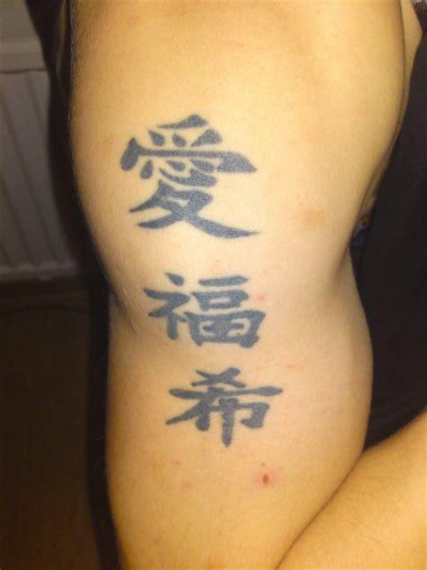 Bigjlove19 Chinesische Zeichen  Tattoos Von Tattoo