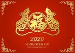 客戶新年賀詞2013|2013- 客戶新年賀詞2013|2013 - 快熱資訊 - 走進時代