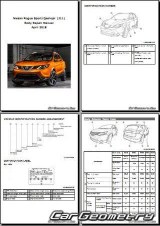 nissan rogue sport    body repair manual