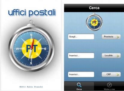 codice ufficio postale contest 2 codici di uffici postali all interno iphone