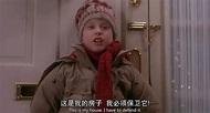 《小鬼当家》:你们还记得这个小鬼是怎么过圣诞节的吗?_百科TA说