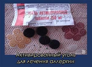 Очищение организма от шлаков в печени