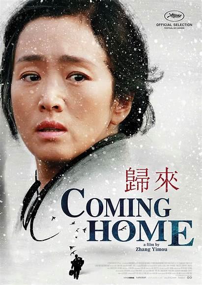 Coming Zhang Poster Li Gong Yimou Trailer