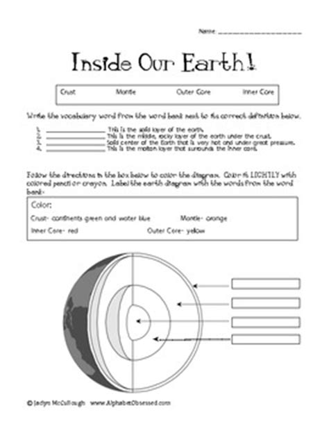 inside our earth quiz label layers of the earth by mccullough