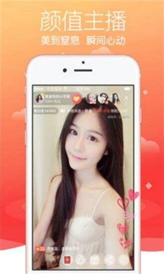 亚米直播app官方下载-亚米直播新版 - 超好玩