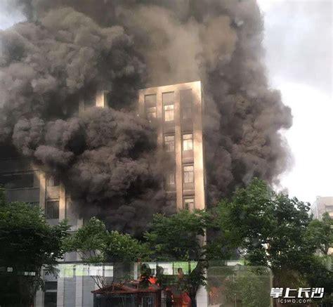 雨花区长沙国际研创中心发生火灾 -天下事-长沙晚报网