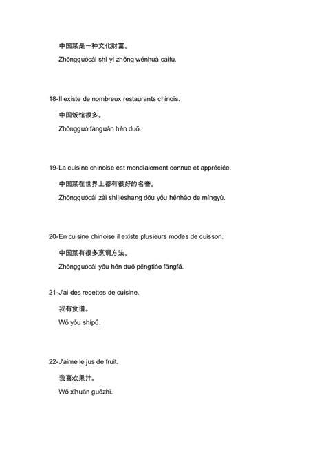 cuisine chinoise la cuisine chinoise