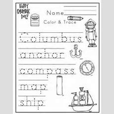 Color By Number Christopher Columbus  Best Of First Grade  Pinterest  Christopher Columbus