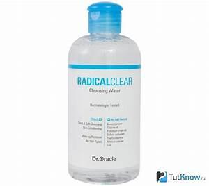Мицеллярная вода при псориазе