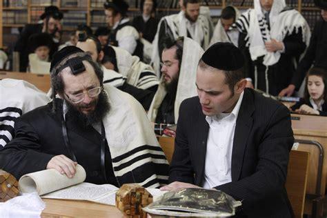 cours de histoire g 233 ographie la diaspora et l organisation du juda 239 sme maxicours