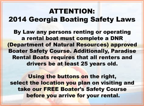 Boats For Sale Near Woodstock Ga by Boater S Safety Course Best In Boating Lake Lanier