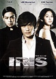 IRIS: The Movie - AsianWiki