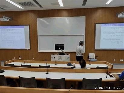 Kedacom Universities Smart Zhejiang Jiaotong Tsinghua Shanghai