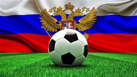 Football Hd Wallpapers 1080p Wallpapersafari