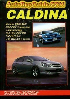 free online car repair manuals download 2002 toyota mr2 electronic throttle control download free toyota caldina model 2wd 4wd 2002 2007 repair manual image by autorepguide