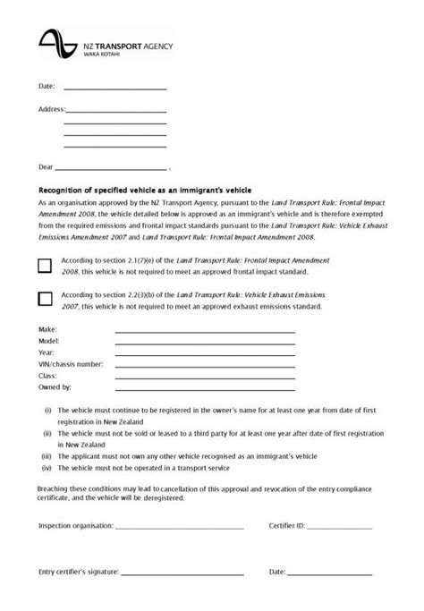 Sample letter – Recognition of specified vehicle as an