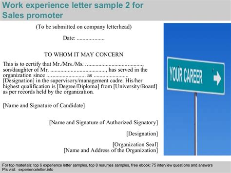 sales promoter experience letter