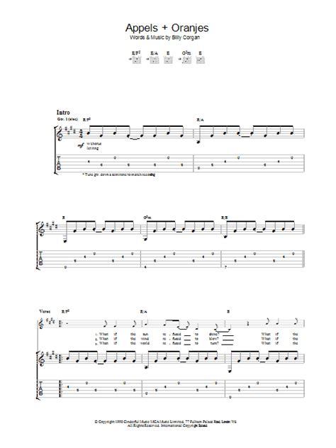 Christmas Tree Lane Turlock Ca 2014 by 4 Smashing Pumpkins Today Tab Bass 100 Amazon Com