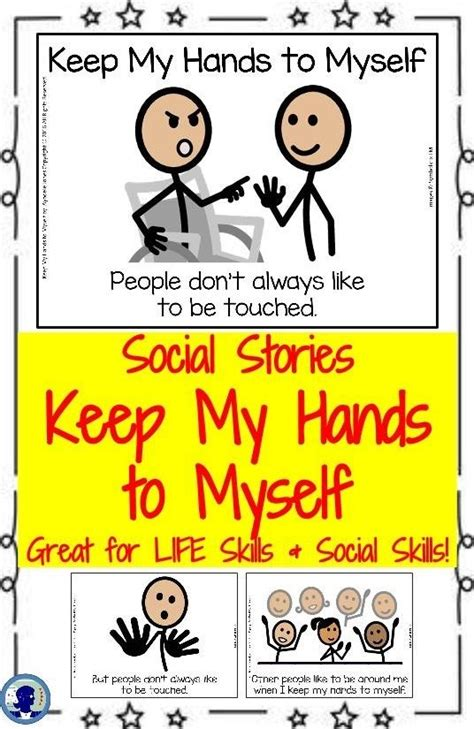 social story keep my to myself for students with 453 | b0e19d99806286353305044a0c12460belementaryspecialeducationresourceroomautismclassroomelementary