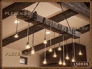 Lampen Für Hohe Schräge Decken : 150035 ~ Sanjose-hotels-ca.com Haus und Dekorationen