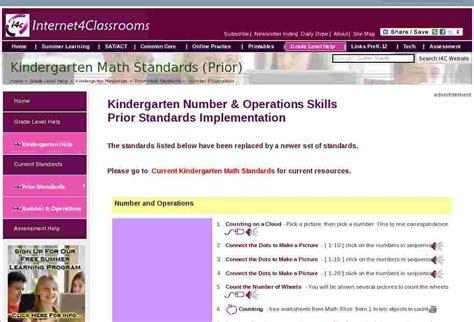 number operations standards    kindergarten classes