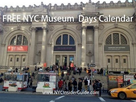 nyc museums free days and times calendar