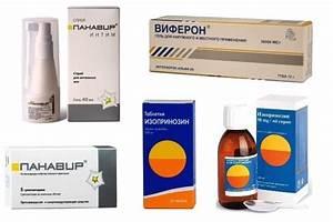 Противовирусные препараты эффективные от папиллом