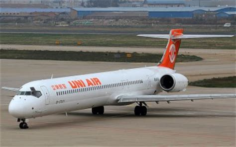 Airlines based in Taiwan: Uni Air