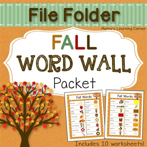 file folder word wall fall mamas learning corner