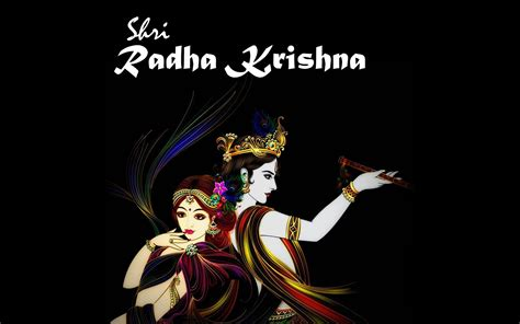 Radha Krishna Animated Hd Wallpaper - shri radha krishna beautiful hd wallpapers collection s