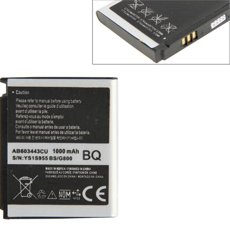 batteries for phones 1000mah replacement mobile phone battery for samsung u700