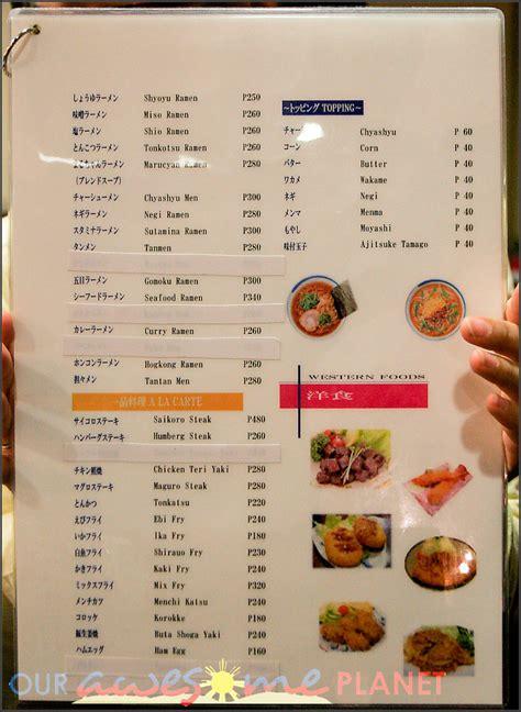 cuisine menu list pics for gt appetizer menu list