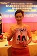 23歲重慶妹子成為中國最美空姐,她憑什麼是天空中最美的女孩? - 每日頭條