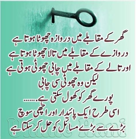 asma urdu page urdu quotes urdu poetry romantic