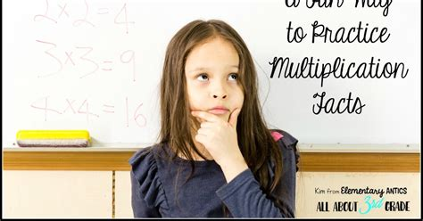 A Fun And Easy Way To Practice Multiplication