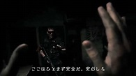 LiveAction Resident Evil / BioHazard - THE REAL 3 ...
