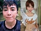 李國毅認8年前女友「是家人」身分曝光是Uni Girls - Love News 新聞快訊