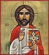 Épinglé sur Ethiopian & Coptic Icons