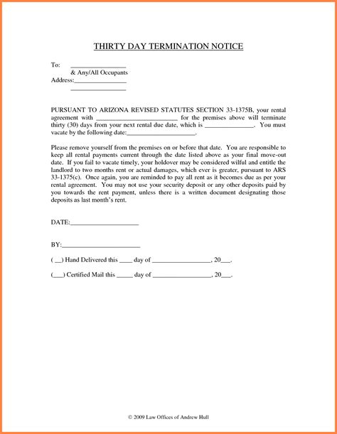 30 day notice letter 9 30 day notice to vacate letter template notice letter 20093 | 30 day notice to vacate letter template example of 30 day notice letter to landlord notice letter 2017 regarding 30 day notice to vacate letter