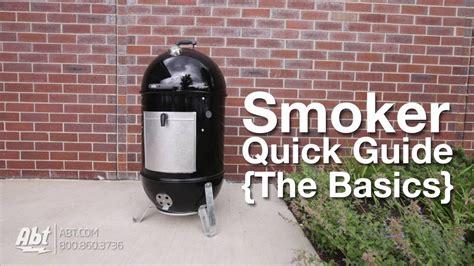 smoker grills