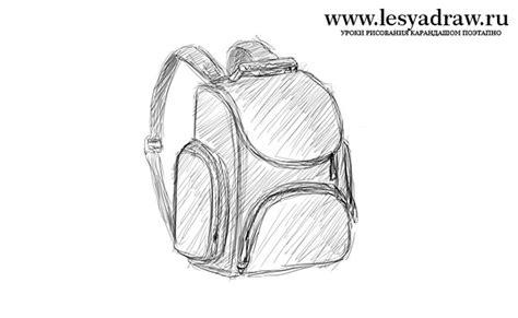 rucksack zeichnen lernen dekoking diy bastelideen